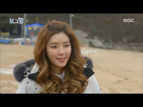 [Bogeumam] 보그맘 12회- Cho Yeon-ho And The Last Trip? 20171201