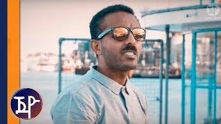 Kokob W/Mariam - Aleqhni Ayni (Official Video) - Eritrean Music 2019