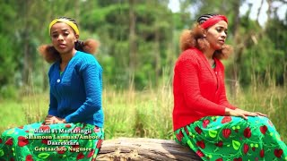 Ethiopian Music Eelsaa Nugusee Gaagura Koo New Ethiopian Oromo Music 2018 Official Video Youtube