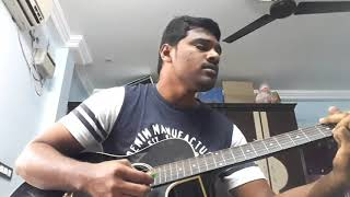 New York anagram song guitar cover by rk