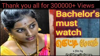 கெட்டி மேளம்- New Tamil short film- Every bachelor boys must watch- Parthiban Vijaykumar | Headman