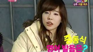 [IY] Sunny's (SNSD) Life In 5 Seconds