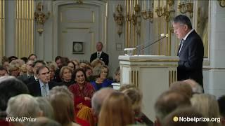 Nobel Lecture: Kazuo Ishiguro, Nobel Prize in Literature 2017