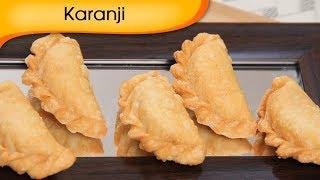 Karanji Recipe | Gujiya Recipe | Holi Special Recipe | Recipe by Ruchi Bharani