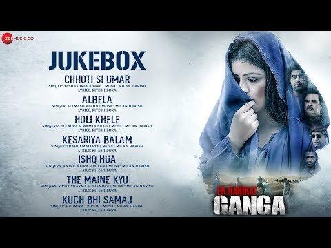 Ek Hakikat Ganga - Full Movie Audio Jukebox | Bhagyashree, Rachna Suyal, Mahendra, Sapna