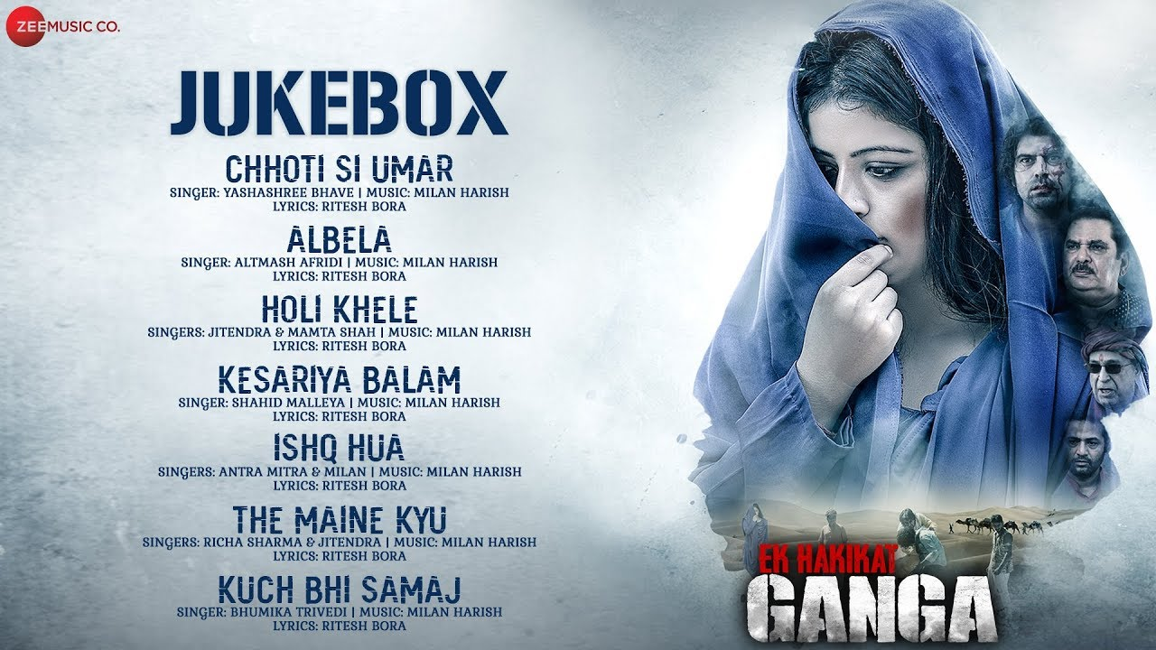Ek Hakikat Ganga - Full Movie Audio Jukebox | Bhagyashree, Rachna Suyal, Mahendra, Sapna