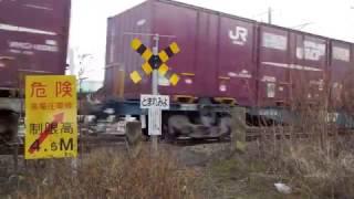 鉄道施設【第四種踏切】山陽本線・上道~東岡山・五の坪踏切