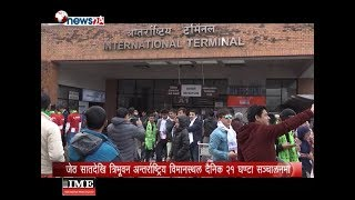 BUSINESS TODAY_2075_02_04 - NEWS24 TV
