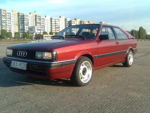 Audi Coupe B2 by Bloku