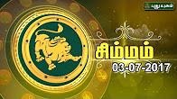 ராசி பலன் சிம்மம் 03-07-2017 Puthuyugam TV