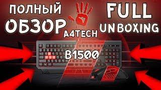 обзор Комплект проводной Bloody B1500 USB Black из Rozetka