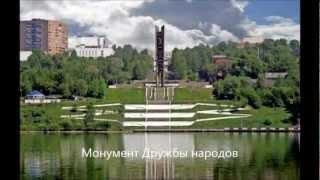 Ижевск - столица Удмуртии(Фотообзор., 2012-11-15T08:40:14.000Z)
