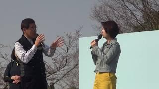 2018年3月25日 貝塚市水間公園 和田麻実子・尾道ケイ・野村啓司・高岡美...