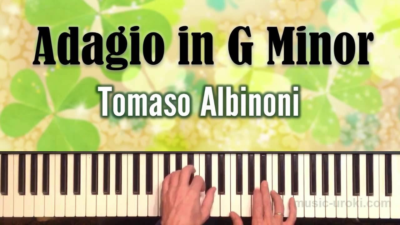 адажио альбинони ноты для голоса и фортепиано