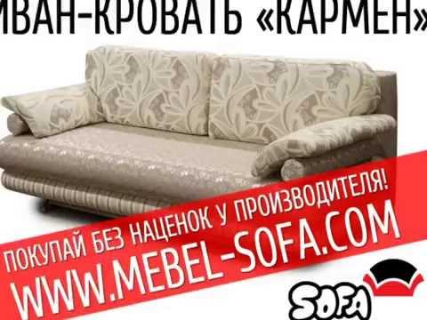 Угловой диван Киев купить, диваны и кресла в стиле модерн, Италия .