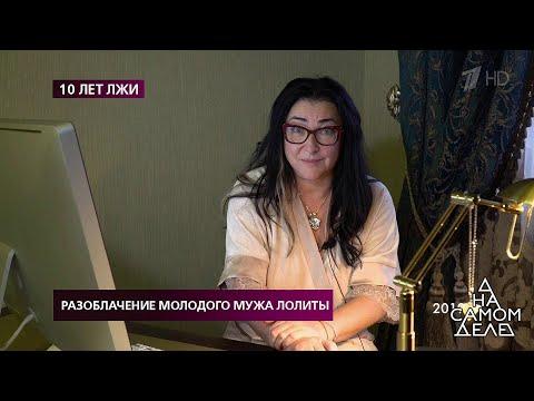 """""""Ничего даже взламывать не пришлось"""", - Лолита Милявская о том, как обнаружила  переписку мужа"""