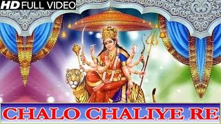 Best Bundelkhandi Mata Bhajan........ Chalo Chaliye Re By Rakesh Tiwari, Shehnaz Akhtar
