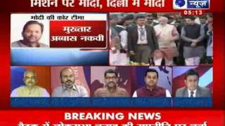 "India News : Narendra Modi's Plan For 2014 Mission ""beech Behas"""
