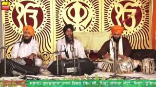 Kandhala Jattan ਕੰਧਾਲਾਂ ਜੱਟਾਂ ( ਹੁਸ਼ਿਆਰਪੁਰ ) ਸਾਲਾਨਾ ਬਰਸੀ ਸਮਾਗਮ  | FULL HD | -  2016 Part 7th