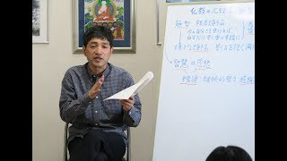 1.仏教が説く全ての苦しみ・煩悩の根源=「無智」とは 今の自分さえ良...