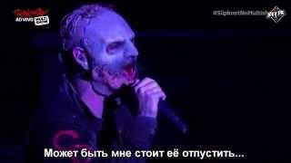 Скачать Slipknot Killpop Live 2015 Rio Russub русские субтитры перевод Rock In Russian