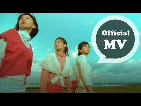 S.H.E [候鳥 Migratory Bird] Official Music Video