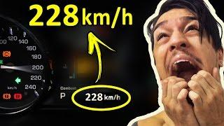 BATI 228 km POR HORA NO MEU CARRO!!!