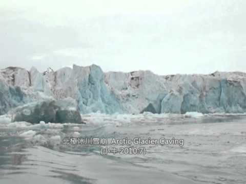 Arctic 2010 : Spitsbergen - Liefdefjorden, Glacier Caving (冰川雪崩)