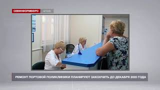Ko'chasi Boris Mixaylov bo'yicha klinikasi ta'mirlash dekabr 2020 tomonidan bajarilishi mumkin