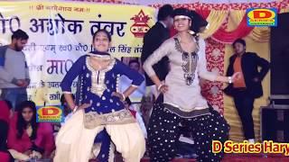 Mitha Mitha Dard Haryanvi song MP4 फुल HD राजस्थानी सॉन्ग