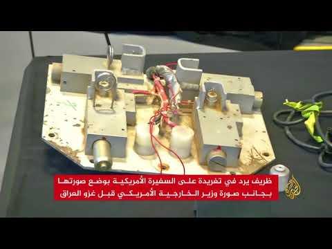 واشنطن: صواريخ الحوثيين إيرانية  - نشر قبل 1 ساعة