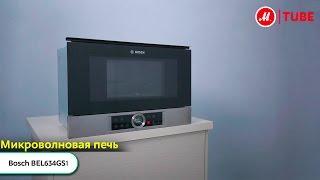 видео купить встраиваемую микроволновку bosch