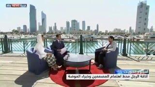 حوار مع المصمم الكويتي فهد فهد_بوتيك Fahad boutique