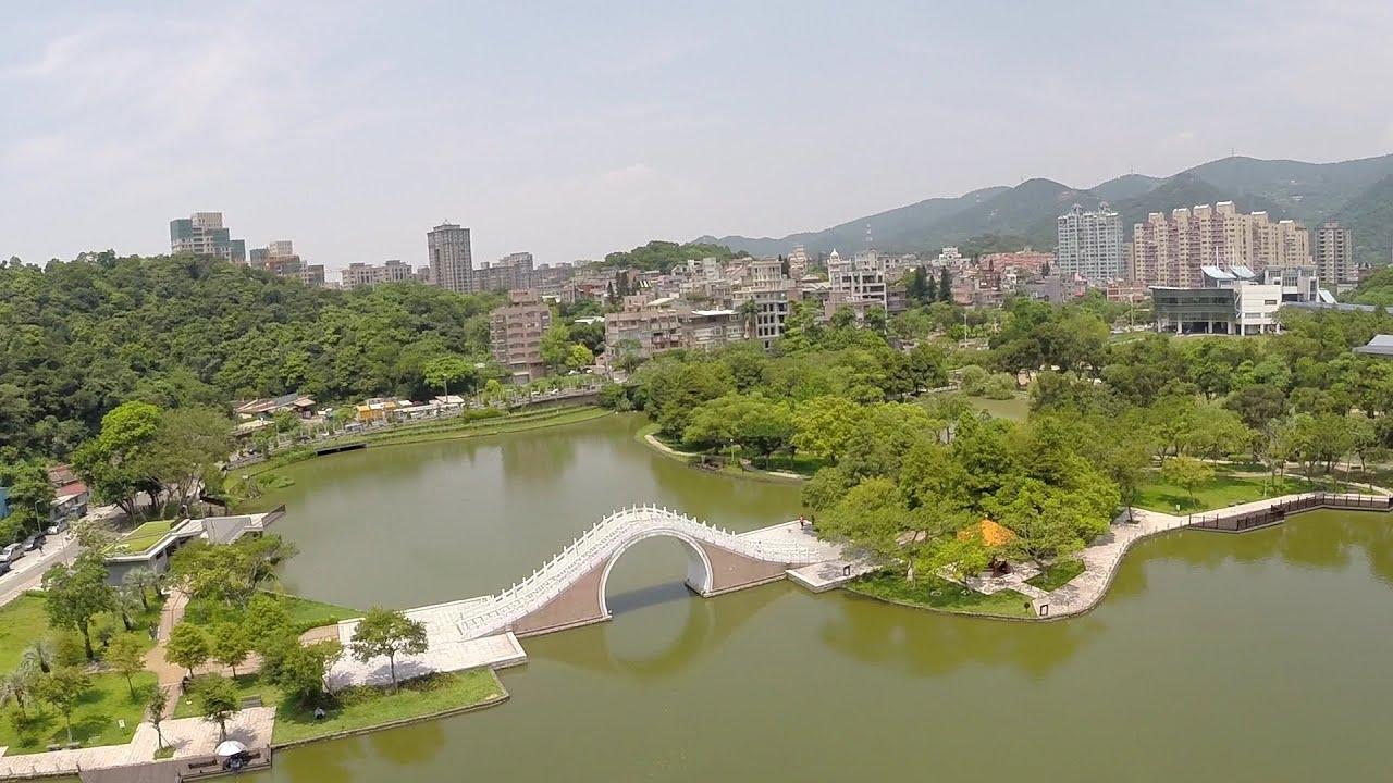 臺北市內湖 大湖公園 空拍 2014 8 3-公羽 - YouTube