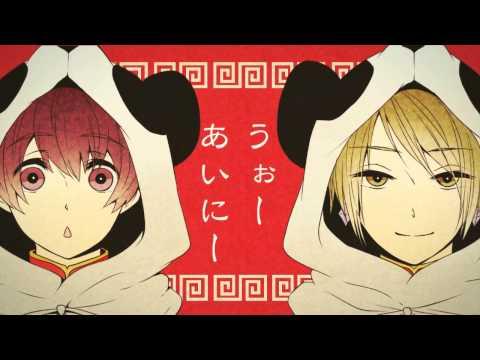 【luz×kain】 1, 2 Fanclub