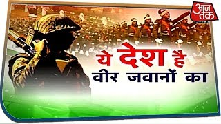 देश के वीर जवानों को समर्पित कवि सम्मेलन | Republic Day Special