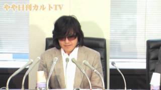 4・23TOSHI・HOH被害者会見ややノーカット1/11 ホームオブハート 検索動画 7