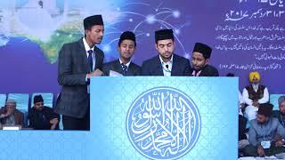 2nd Day Tarana Rizwan Ahmad Zafar and Team
