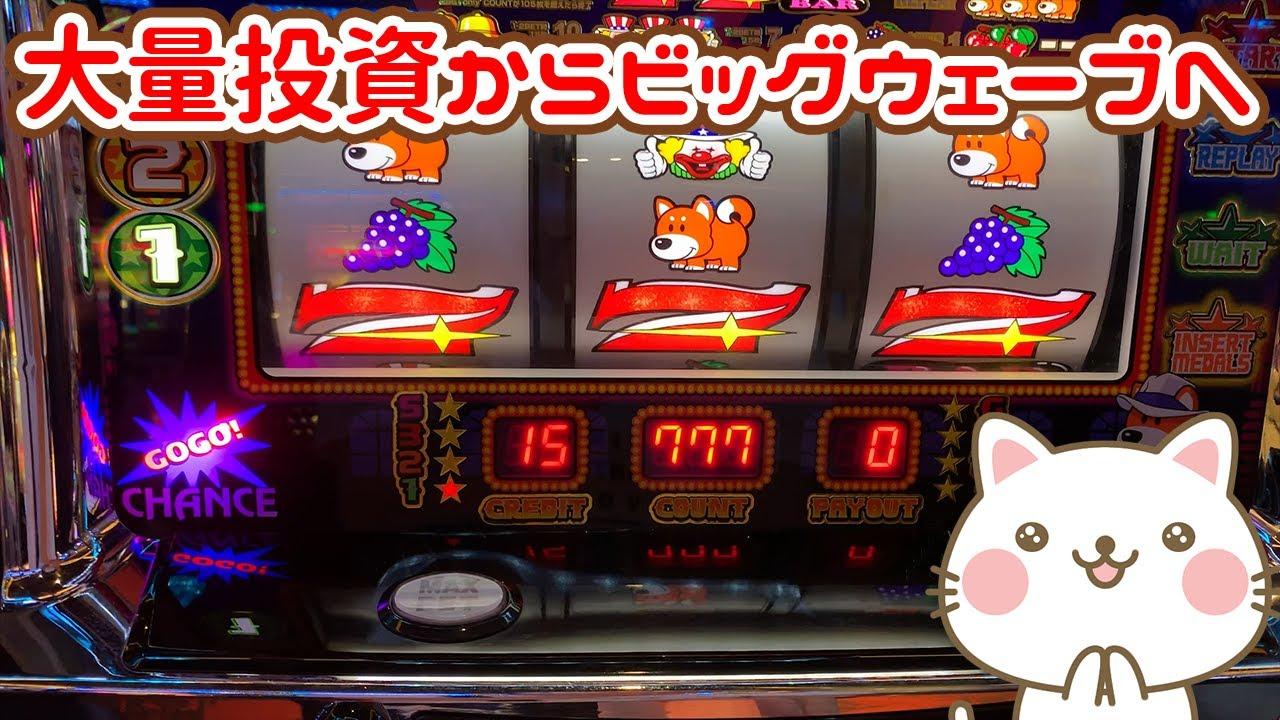 7月7日は行かないファンキージャグラー【2020.7.6】