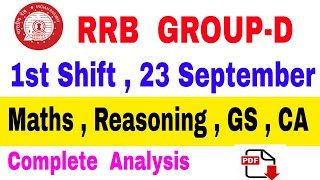 RRB GROUP-D 2018 Exam Review of 23rd September || 1st Shift का पेपर Analysis || PDF के साथ||