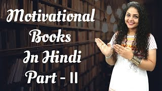 Motivational Books In Hindi Part - 2 | Network Marketing Books in Hindi | Motivational Books to Read