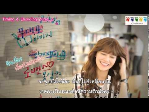 Dating agency cyrano sub thai kodhit