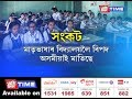 Assamese people have themselves brought troubles to Assamese medium schools: Siddharth Bhattacharya