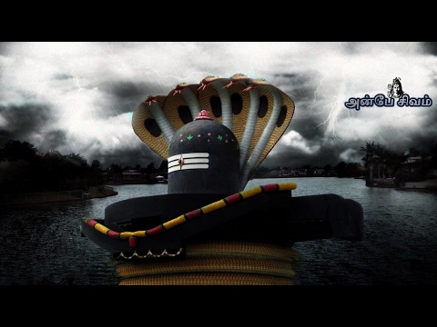 Unnai Ninaithale Mukthi - Lord Shiva Devotional Song
