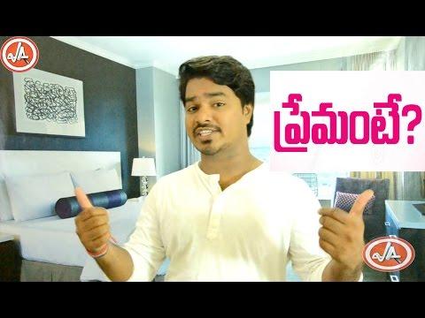 What Is Love | In Telugu with English Subtitles | Vikram Aditya