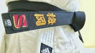 Faixa Preta Kusakura - Importada do Japão (Japanese Black Belt) - Judo