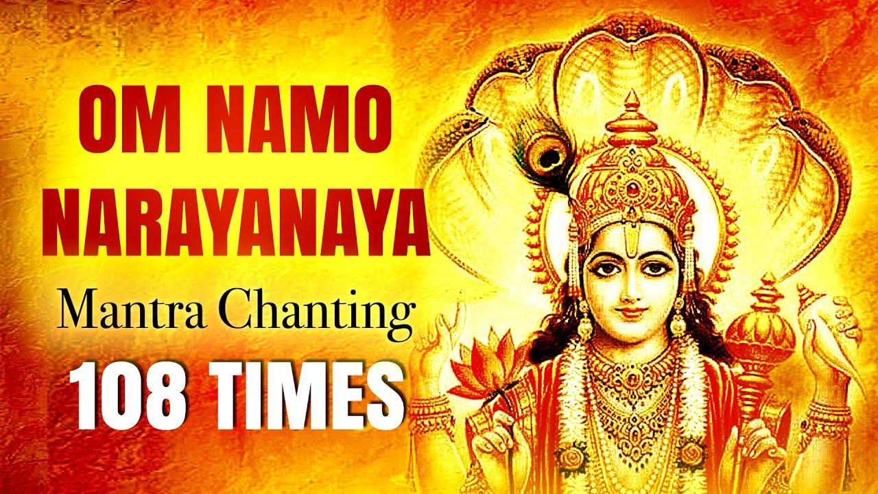 Purushottam Maas Mantra Chanting | Lord Vishnu Mantra Jaap Chanting 108 Times | Om Namo Narayanaya