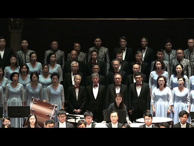 大合唱《黃河大合唱第一,七及八樂章》