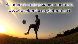 "Участвай в VII турнир по футбол ""Лято 2014 - Нова Загора""!"