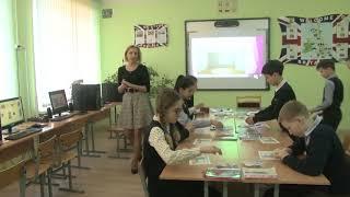 УРОК английского языка в 6 классе Степановой Ю В